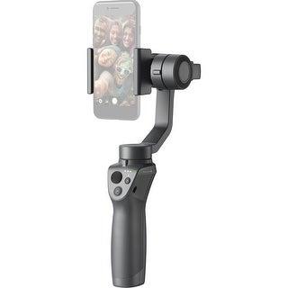 DJI Osmo Mobile 2 Smartphone Gimbal # CP.ZM.00000064.01