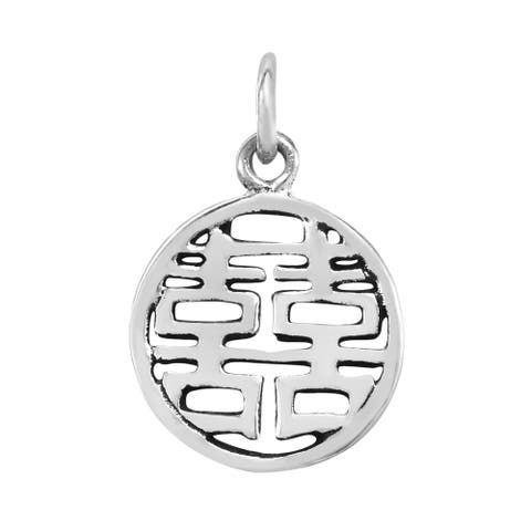 Handmade Feng Shui Double Happiness Chinese Round Sterling Silver Pendant Charm (Thailand)