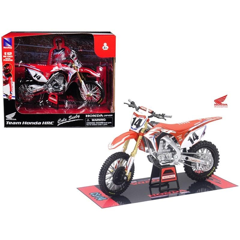 Honda HRC Team Toy Truck Lorry Motocross NEW New Ray Model 1:32