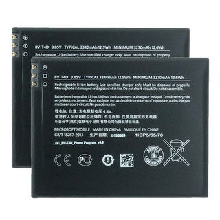Battery for Nokia BVT4D (2-Pack) Replacement Battery