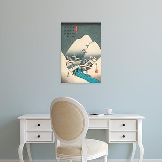 Easy Art Prints Unknown's 'Iconic Japan X' Premium Canvas Art