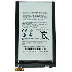 New Replacement Battery EB20 / SNN5899 / SNN5899B For MOTOROLA Phone Models