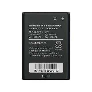 """""""Battery for Kyocera SCP-63LBPS Single Pack Replacement Battery"""""""