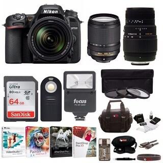 Nikon D7500 DSLR Camera with AF-S Nikkor 18-140mm and Sigma 70-300mm Lens Bundle
