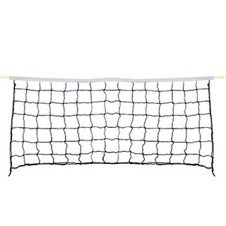 Unique Bargains White Trim Black Nylon Braided Knotted Sports Volleyball Net 9M x 1M