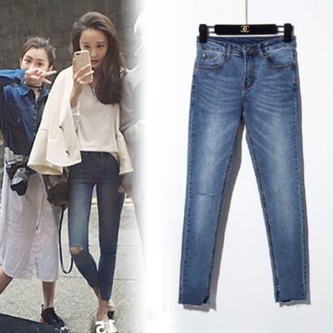 New Korean Female Casual Jeans High Waist Elasticity Feet Knee Hole Cropped Pants