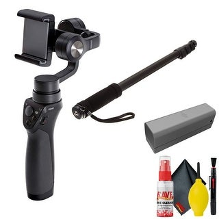 Link to DJI Osmo Mobile Gimbal - Osmo Battery - Cleaning Kit + Cloth - Similar Items in Digital Cameras