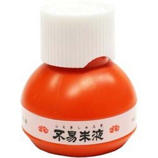 Red - Sumi Ink 2 Ounces