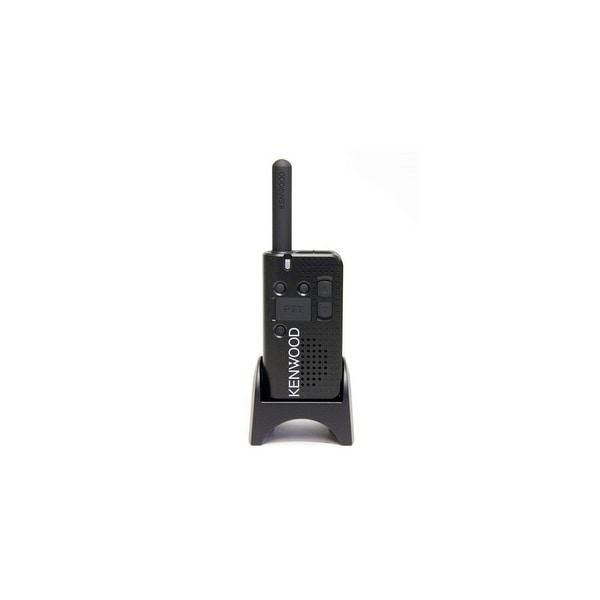 Kenwood PKT-23K Walkie Talkie - Two Way Radio