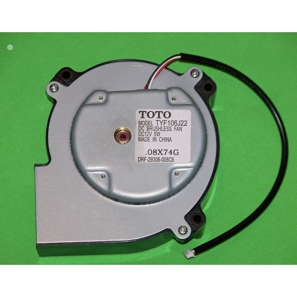 Epson Projector Blower Fan - TYF106J22