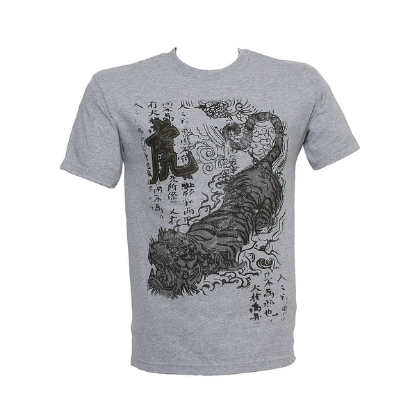 Men's Crouching Tiger Short-Sleeve T-Shirt, Grey