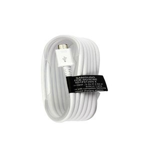 Samsung Original 5ft. Sync Charge Micro USB Data Cable, 4 Pack, White
