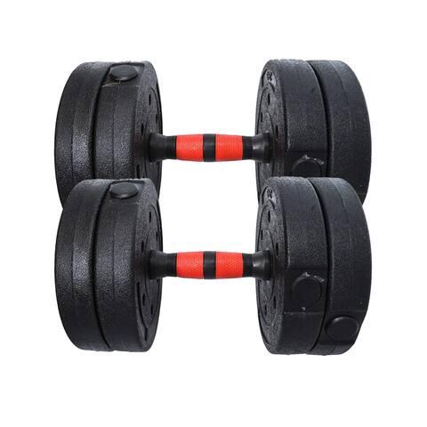 ALEKO Adjustable Dumbbell Set for Home Gym - 33 lbs (15 kg)