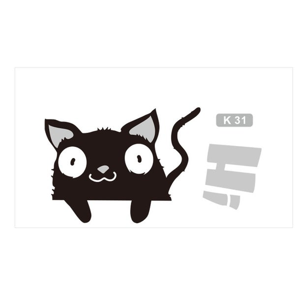 Artificial Cartoon Cat Wall Stickers Art Decals Self-sticky 6.9 by 3.9 Inch
