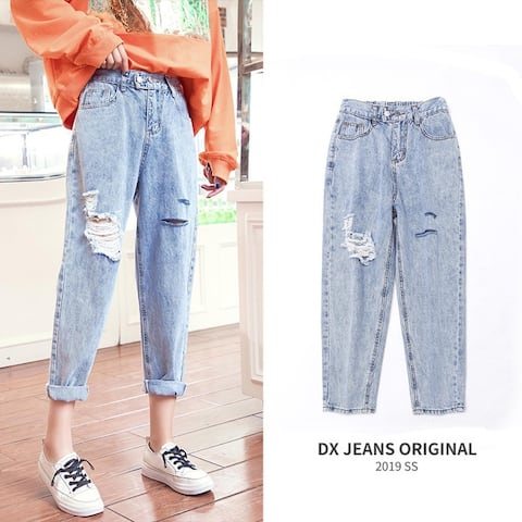 2019 Women's New Hole Jeans Loose Nine-Point Harem Pants