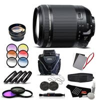 Tamron 18-200 f/3.5-6.3 Di II VC for Nikon International Version (No Warranty) Pro Kit - black