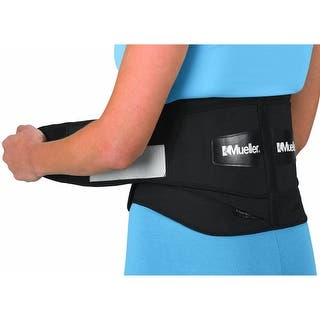 Mueller Adjustable Back Brace with Lumbar Pad - Regular - Black|https://ak1.ostkcdn.com/images/products/is/images/direct/c25b4ef781ce336f98b036820502d6245a1efa04/Mueller-Adjustable-Back-Brace-with-Lumbar-Pad---Regular---Black.jpg?impolicy=medium