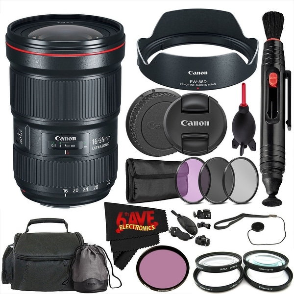 Canon EF 16-35mm f/2.8L III USM Lens (Intl model) with Professional Accessory Combo