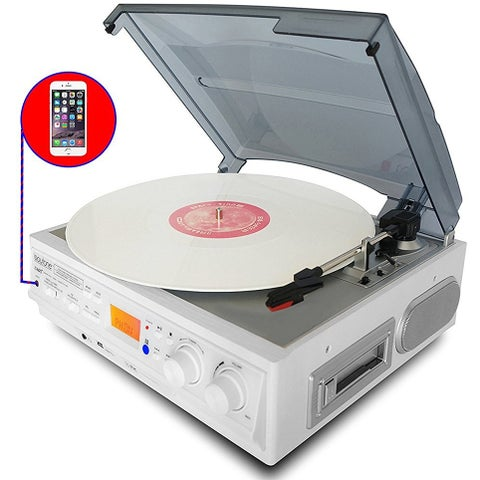 Boytone BT-37WT-C White Color Limited Edition 3-Speed Stereo Turntable, 2 Built-In Speakers, LCD Display, AM/FM Radio, USB/SD/AU