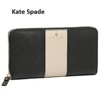 Kate Spade Black and White Wallet