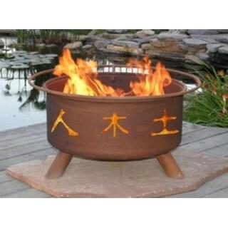 Patina Products F103 Chinese Symbols Fire Pit - bronze