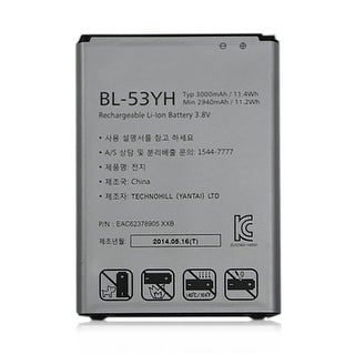 Replacement 3000mAh Battery For LG D850 AT&T / G3 Stylus Phone Models