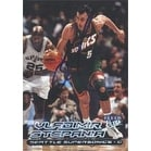Vladimir Stepania Seattle Supersonics 1999 Fleer Ultra Autographed Card This item comes with a certificate of authent