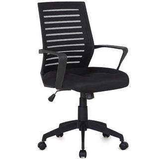 VECELO Office Chair/ Mesh Chair/ Task Chair/Computer Chair Ajustable