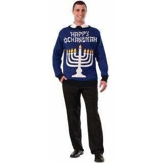 Hanukkah Adult Ugly Costume Sweater Menora