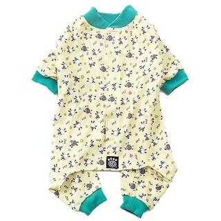 Counting Sheep Dog Pajamas - Yellow - Large