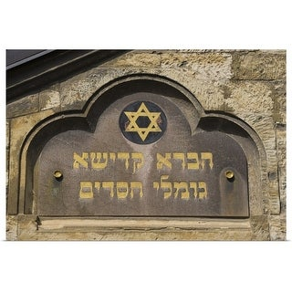 """Close up of old synagogue sign"" Poster Print"
