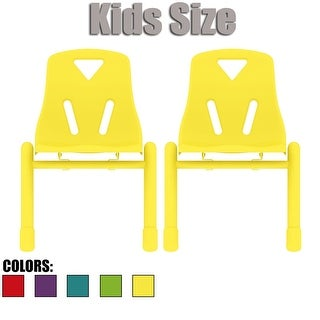 "2xhome - Set of Two (2) - Kids Size Plastic Side Chair 12"" Seat Height Color Childs Chair Childrens Room Chairs Armless Metal Le"