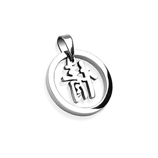 """Stainless Steel Loop with Chinese Character """"Connection"""" Pendant (26 mm Width)"""