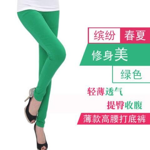 Outside Wearing Leggings Plus Extra Large Size Women's Trousers High Waist Elastic Thin Feet