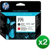 HP 771 Original Printhead Matte Black & Chromatic Red (CE017A)(2-Pack)