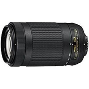 Nikon Nikkor - 70 mm to 300 mm - f/4.5 - 6.3 - Zoom Lens for (Refurbished)