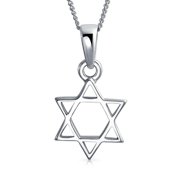 Sterling Silver Magen David Interwoven and Double Sided Silver Jewish Star