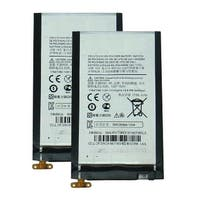 Replacement Battery for Motorola EB20 (2 Pack)