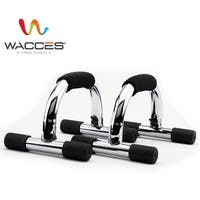 Wacces Push-up Stand Bar Set for Workout Exercise - Silver - Chrome