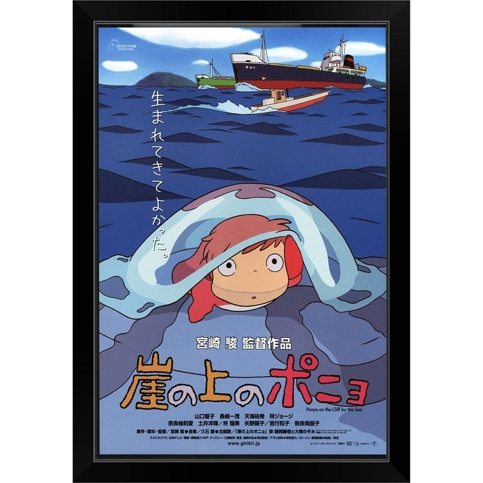Shop Ponyo On The Cliff 2008 Black Framed Print Overstock 31196252