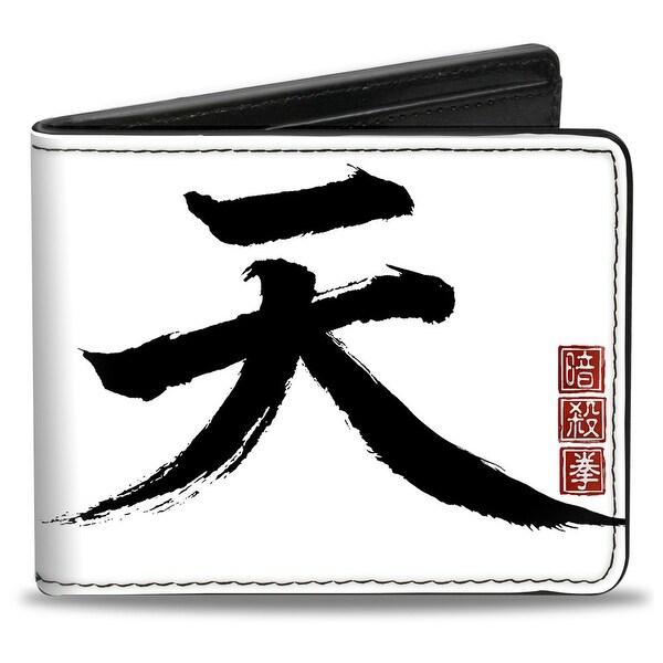 Akuma Symbol White Black Red + Street Fighter Assassin's Fist Bi Fold Wallet - One Size Fits most