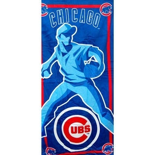 Chicago Cubs Pitcher MLB Border Baseball - Fiber Reactive Pool/Beach/Bath Towel