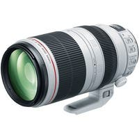 Canon EF 100-400mm f/4.5-5.6L IS II USM Lens (International Model) - White