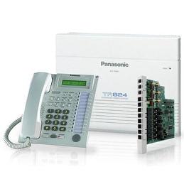 Panasonic KX-TA824-7731W Advanced Hybrid Telephone / Intercom System + 3 Hybrid Phones (KX-T7731)
