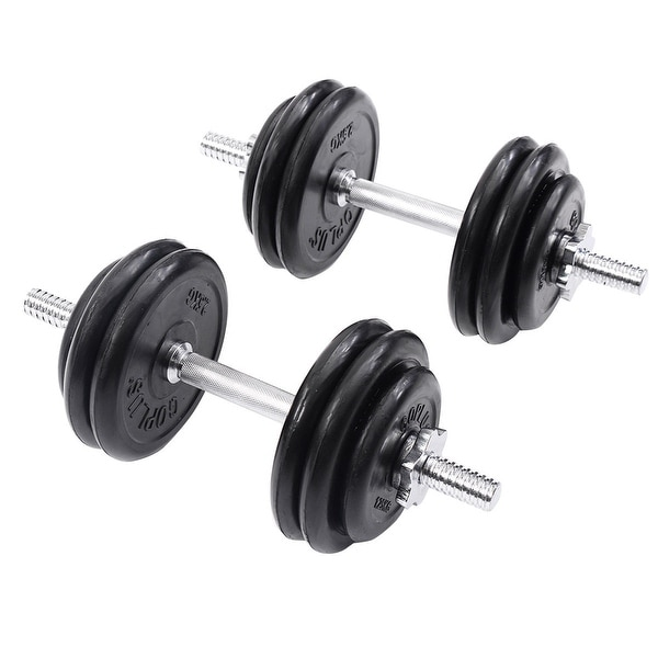 Adjustable Weights Ratings: Shop Costway Weight Dumbbell Set 66 Lb Adjustable Cap Gym