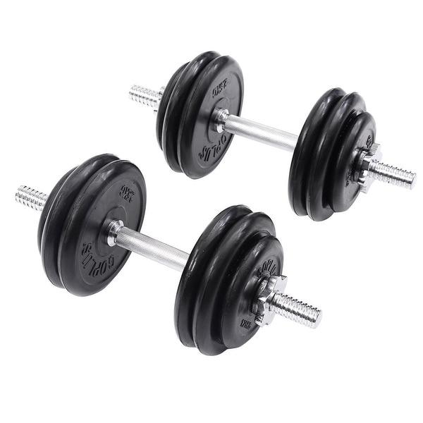 Bowflex Revolution Folded Up Dimensions: Shop Costway Weight Dumbbell Set 66 Lb Adjustable Cap Gym