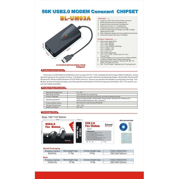 USB 56K Fax Voice Data External Modem Dual Port