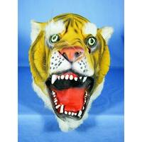 Tiger Adult Costume Mask - Yellow