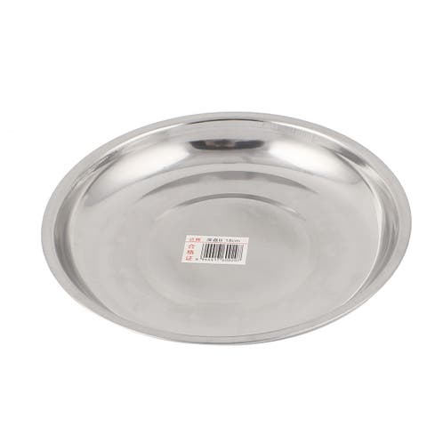 Unique Bargains Round Stainless Steel Dinner Plate Dish Food Fruit Holder Container Tray 17cm