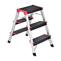 Costway 3 Step Aluminum Lightweight Ladder Folding Non-Slip Platform Stool 330Lbs Load - as pic